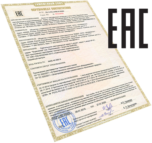 EAC Certification